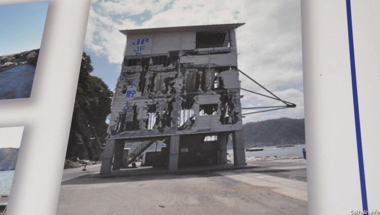 Так это здание выглядело сразу после цунами