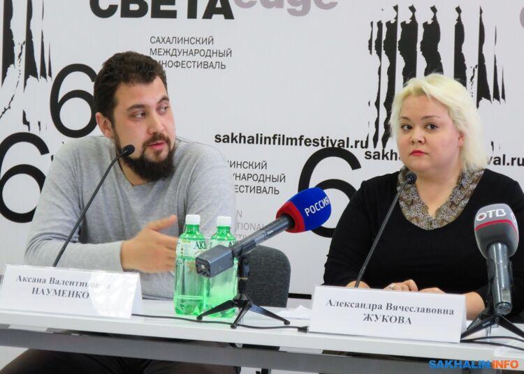 Илья Шамазов иАлександра Жукова