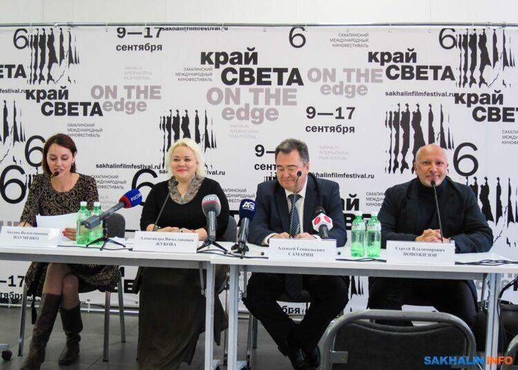 Аксана Науменко, Александра Жукова, Алексей Самарин, Сергей Новожилов