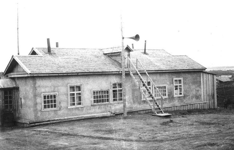 1934 г. Радиоузел Охи