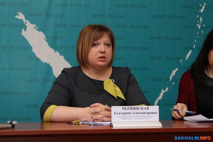 Екатерина Чернянская