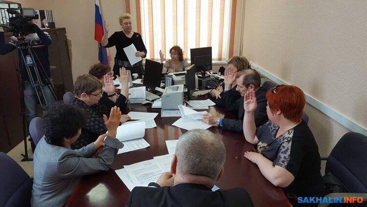 Голосование комиссии