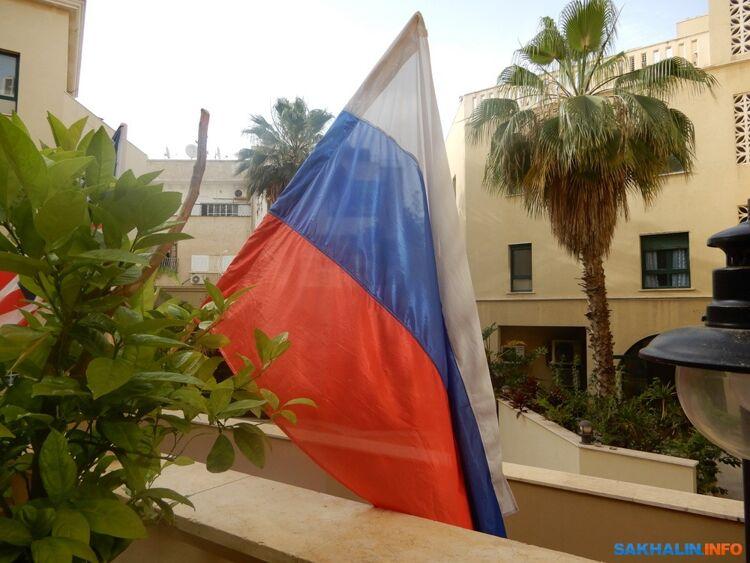 Флаг России внашей гостинице