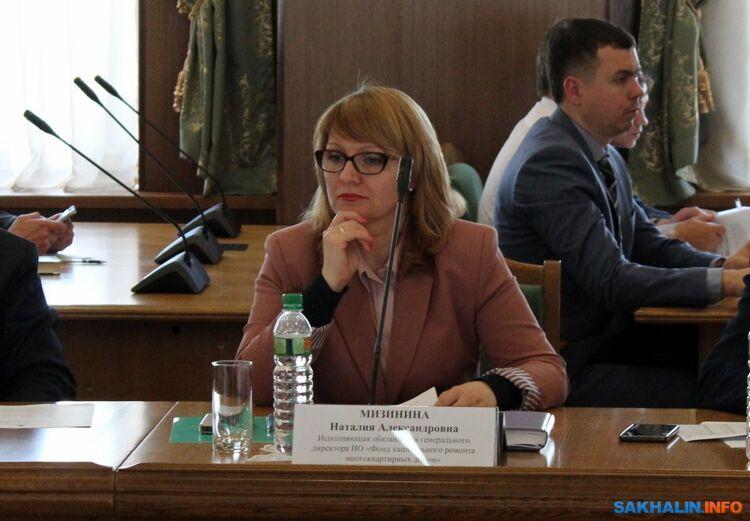 Наталия Мизинина