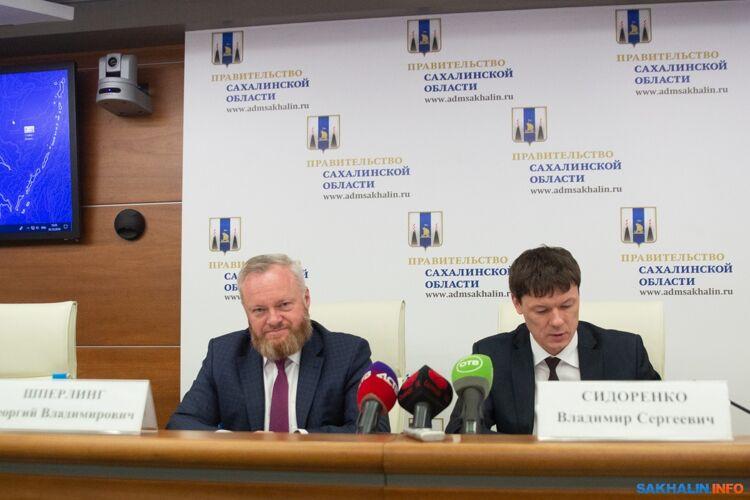 Георгий Шперлинг иВладимир Сидоренко