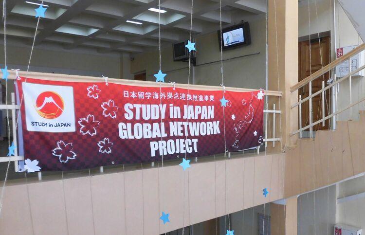 Выставка японского образования состоится в Южно-Сахалинске