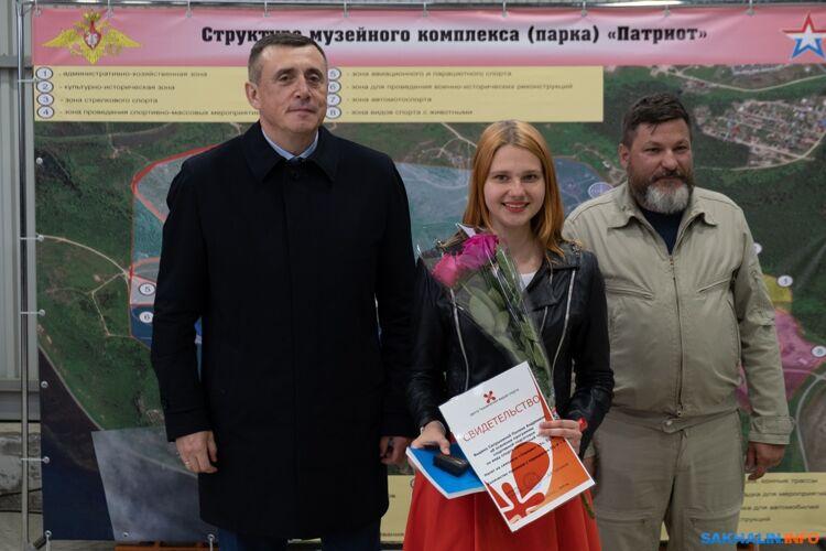 Полина Сапрыкина