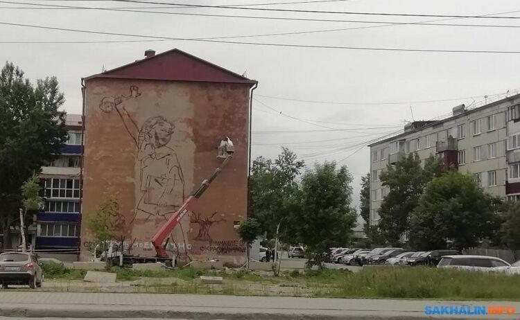Дом наулице Ленина, 312