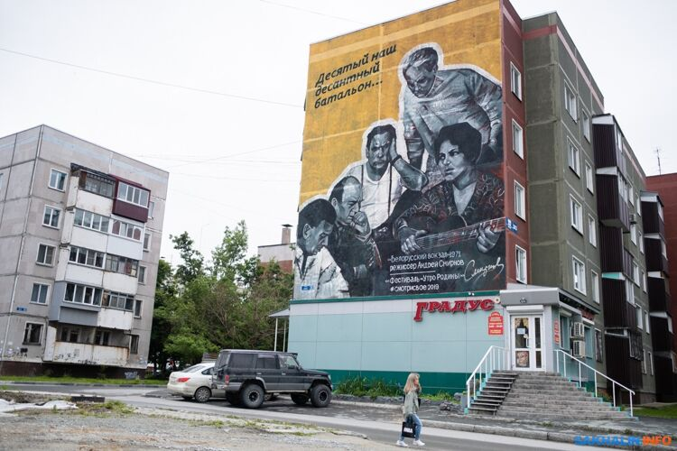 """""""Белорусский вокзал"""""""