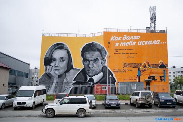 """Москва слезам неверит"""