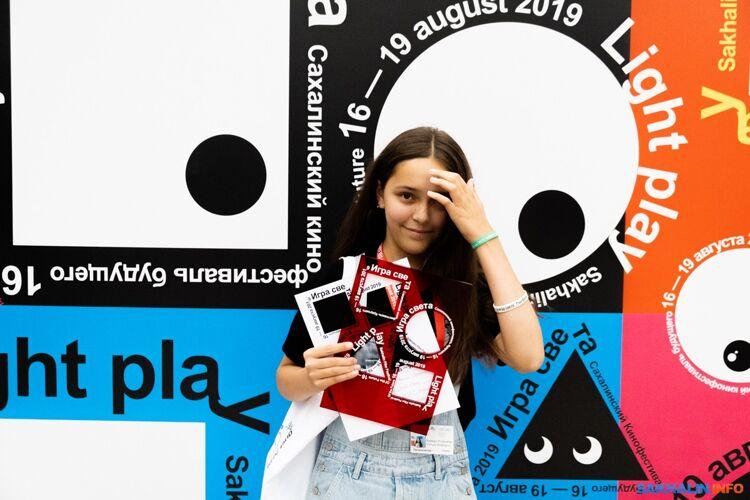 Варя Родионова