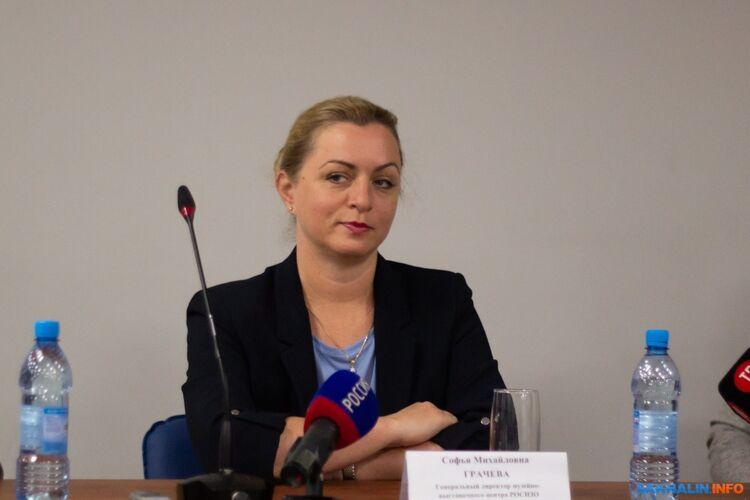 Софья Грачева