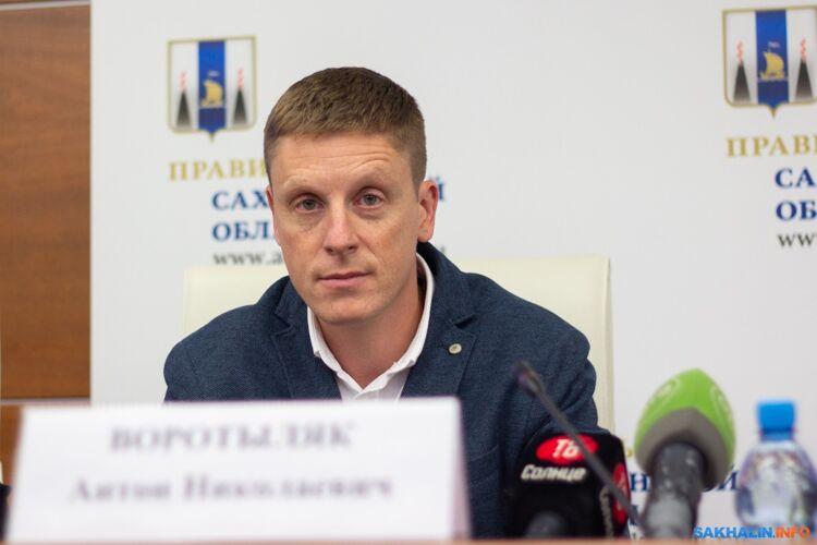 Антон Воротыляк