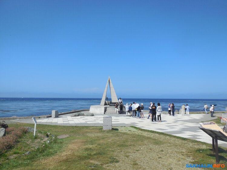 МысСоя— северная оконечность Японии