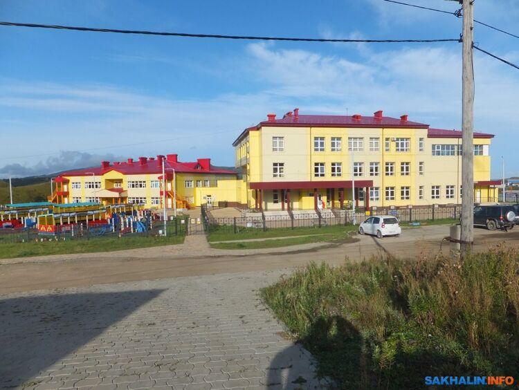 Малокурильская школа-детсад