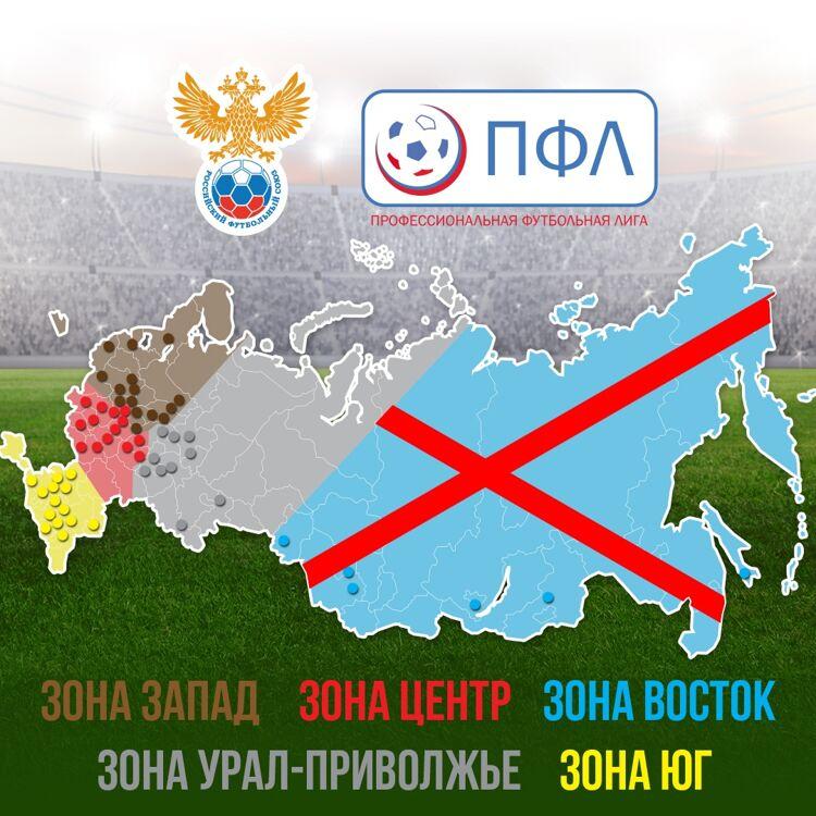 "Изображение ПСК""Сахалин"""