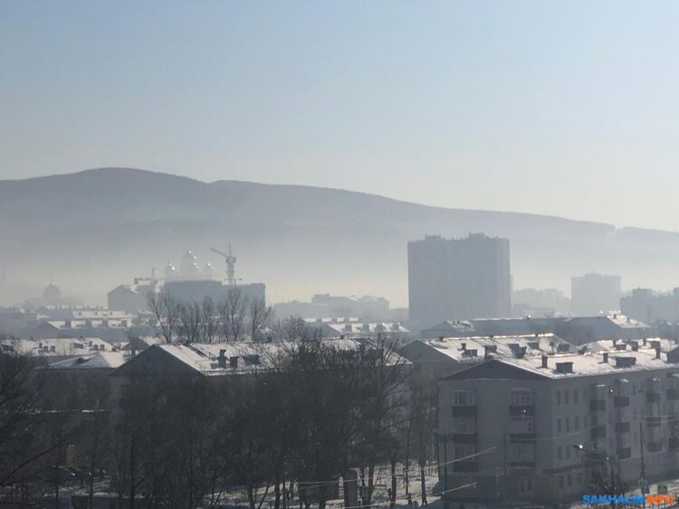 Воздух вЮжно-Сахалинске сегодня, фото Дмитрия Лисицына