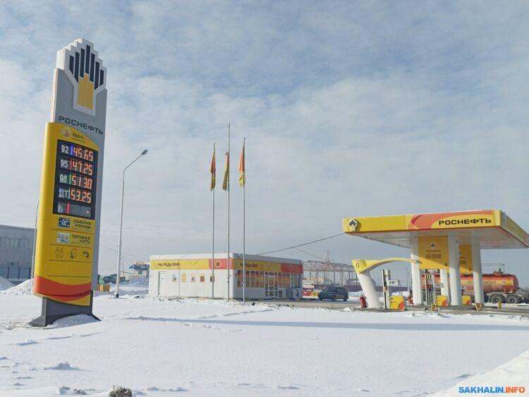 """Топливо""""Роснефти"""" уже дважды в этом году дорожает на Сахалине"""