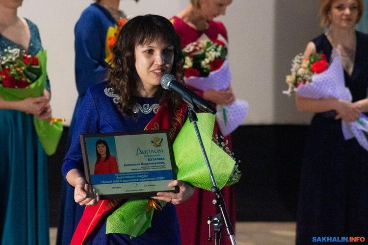 Анастасия Музалева