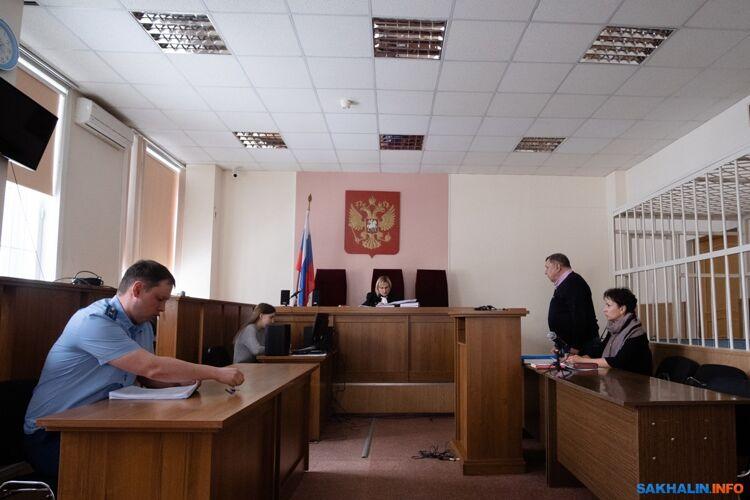 В Южно-Сахалинске огласили обвинение по делу о 17 депутатах-взяточниках и выборах в гордуму