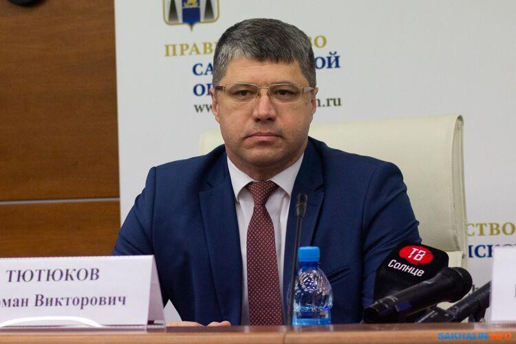 Герман Тютюков