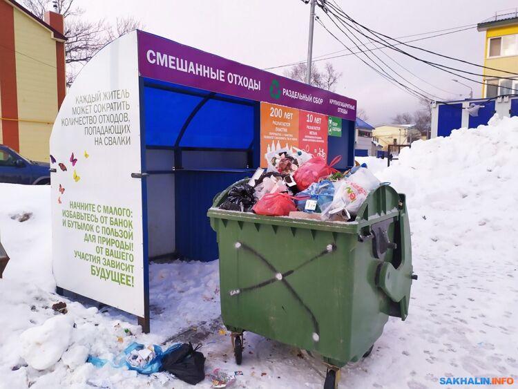 Раздельный (?) сбор мусора