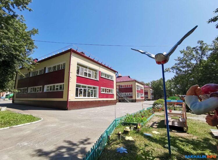 Фото ссайта maps.sakh.com