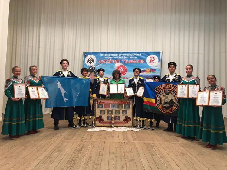 "Гран-при фестиваля ""Казачок Тамани"" завоевали сахалинцы"