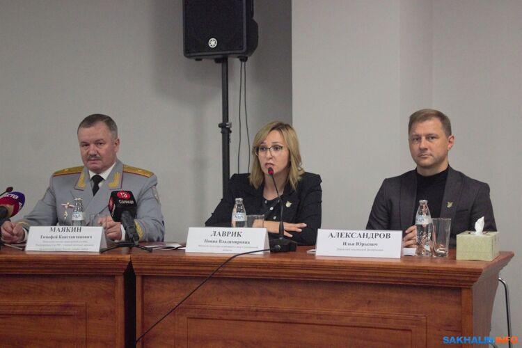 Тимофей Маякин, Нонна Лаврик, Илья Александров