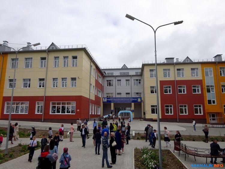 Новая школа вКорсакове