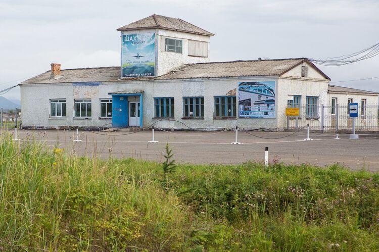 """Фото АО""""Аэропорт Южно-Сахалинска"""""""