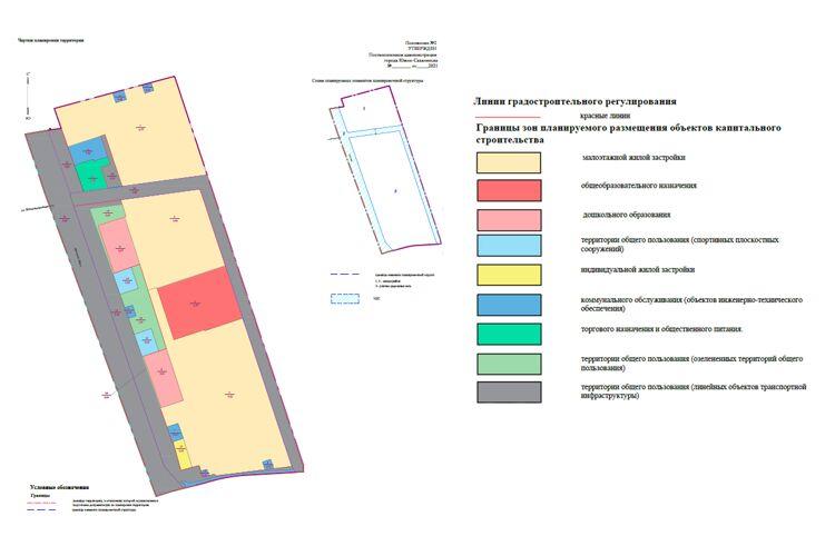 Планировка Гаранта изпостановления 2021-го