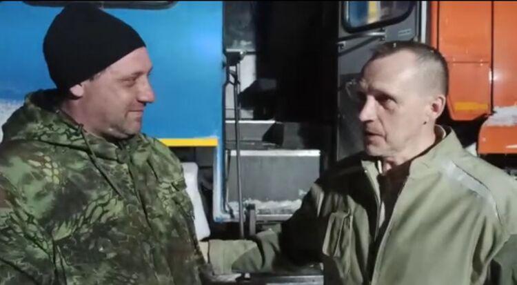 Кадр из видео ПСО
