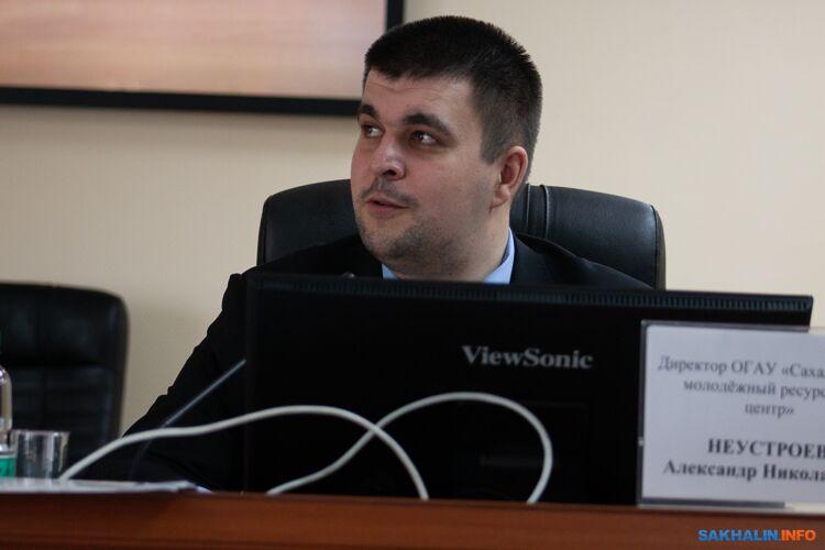 Александр Неустроев