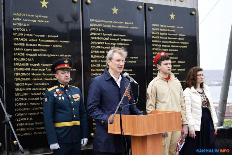 Вадим Рокотов
