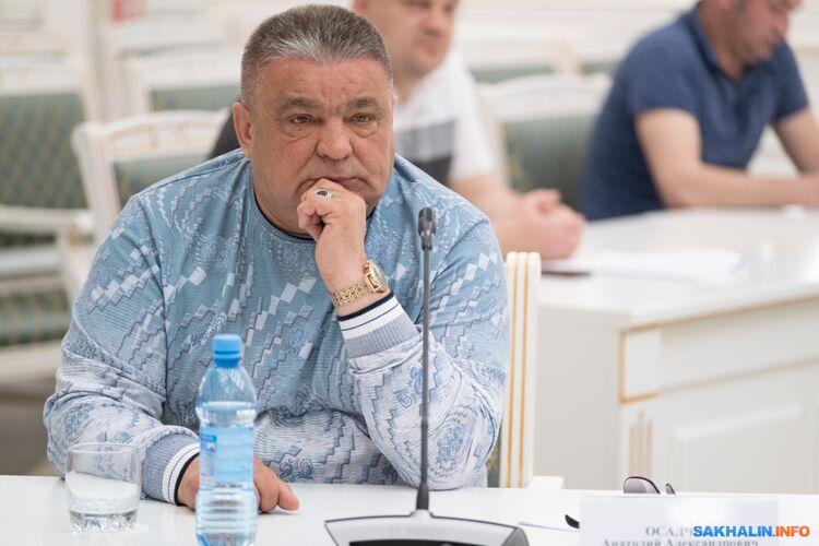 Анатолий Осадчий