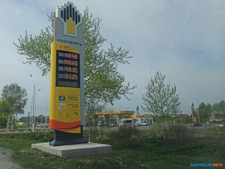 """Сахалинская """"Роснефть"""" отпраздновала тёплые дни повышением цен на топливо"""