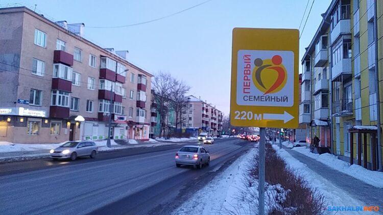 Аналогичный знак стоял на улице Ленина, потом его убрали