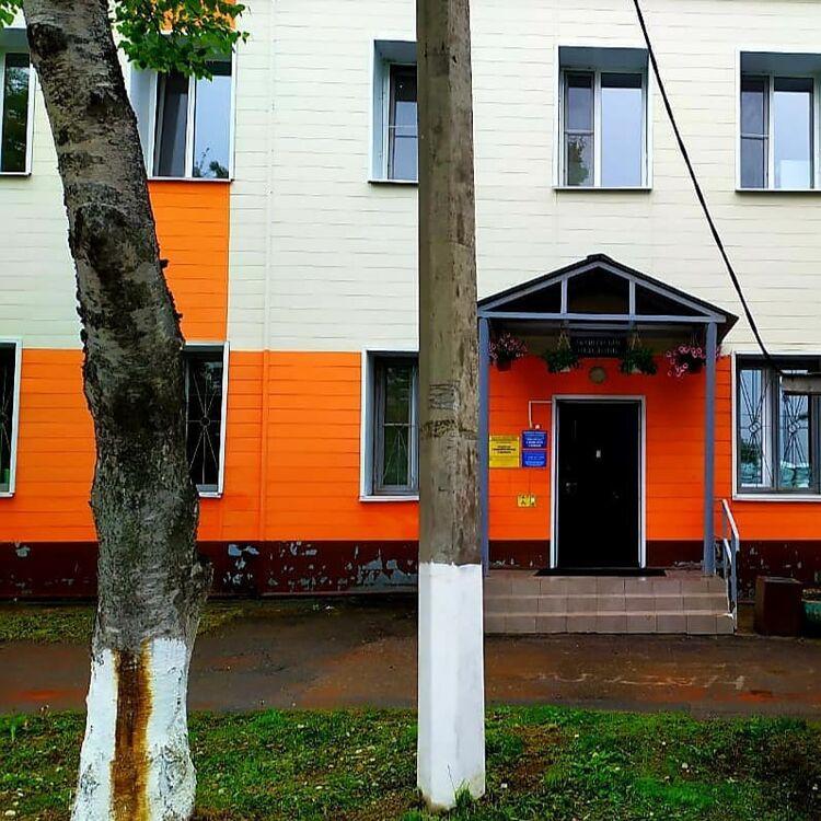 Фото минздрава. Корсаковская ЦРБ