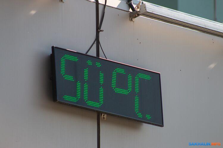 Термометр на здании министерства сельского хозяйства и торговли