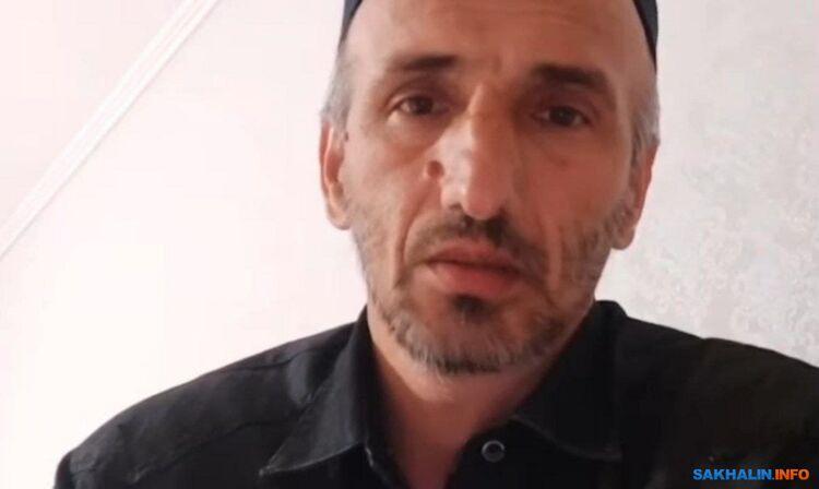 Скриншот видеообращения