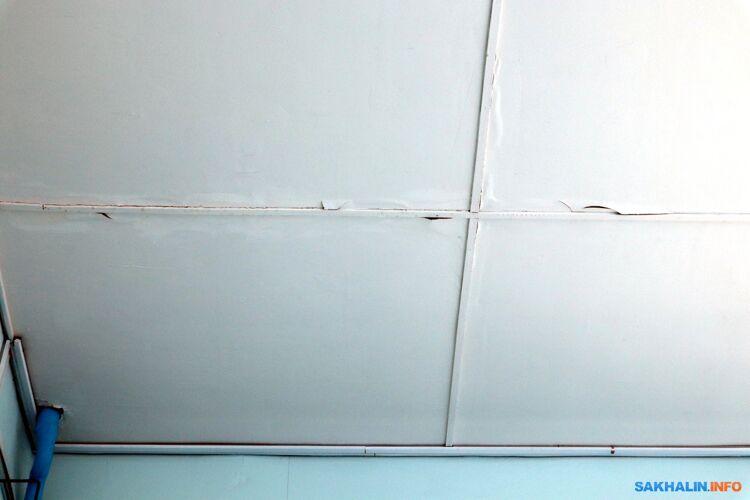 Протекающий потолок в спортзале
