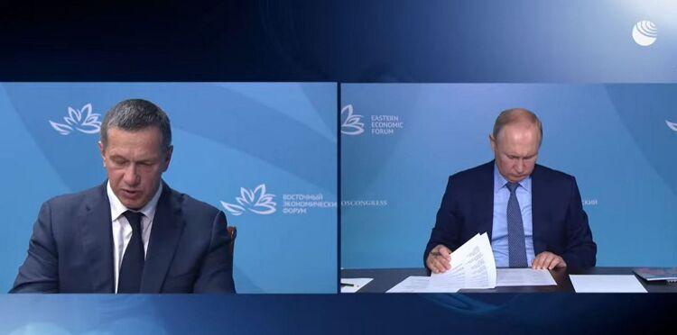 Юрий Трутнев и Владимир Путин