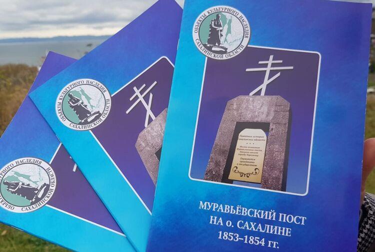 Вчера старейший сахалинский город Корсаков отметил день рождения