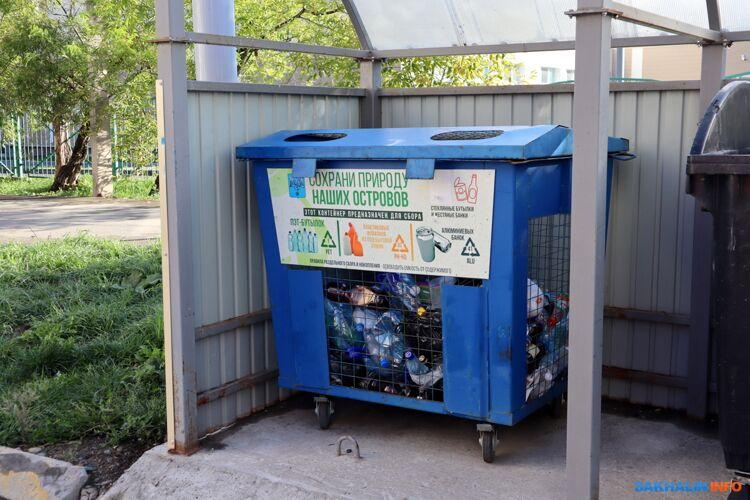 Сахалинцы выбрасывают в мусорные контейнеры пакеты с деньгами, золото и мёртвых кошек...