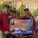 Сахалинец пять месяцев ехал из Ялты до Сахалина на велосипеде