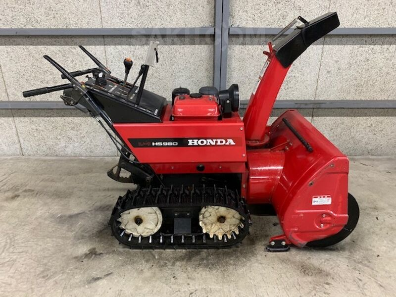 Honda HS980, 2014
