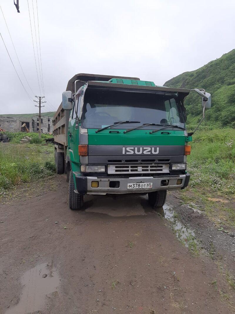 Isuzu Isuzu, 1993