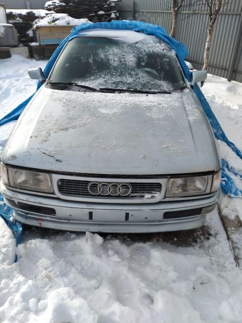 Audi e-tron, 1995