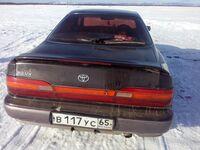Toyota Vista, 1992